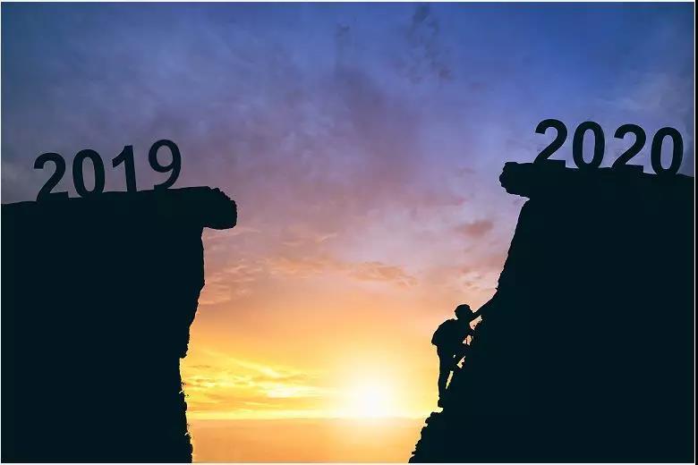 2020年巨人机床集团年度经营计划会议顺利召开(图1)