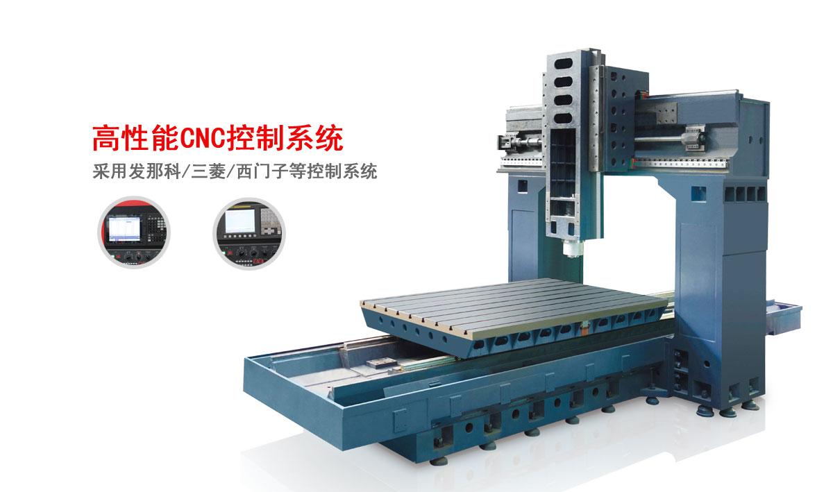 龙门加工中心机GM-5022(图7)