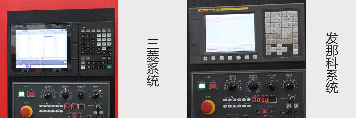 硬轨立式加工中心VH-850(图4)